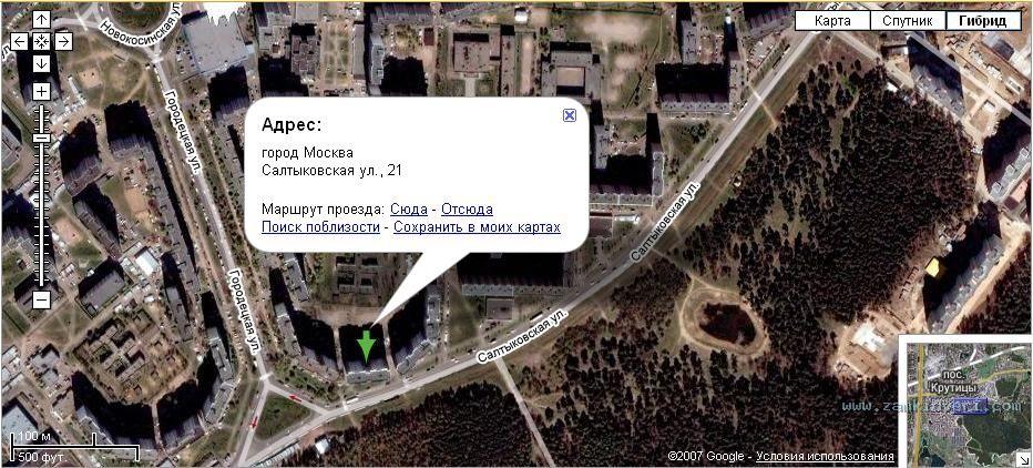 Нажмите на изображение для увеличения Название: Google.JPG Просмотров: 795 Размер:117.2 Кб ID:17828