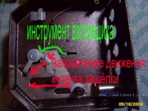 ������� �� ����������� ��� ���������� ��������: 19-�.jpg ����������: 7612 ������:23.7 �� ID:20732