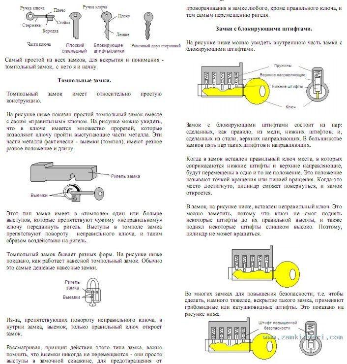 Нажмите на изображение для увеличения Название: перевод-4.jpg Просмотров: 163 Размер:165.1 Кб ID:24167