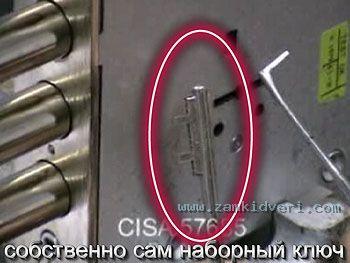"""При использовании метода """"наборного ключа"""" инструмент состоит из двух частей: собственно сам наборный ключ (фото 2),"""