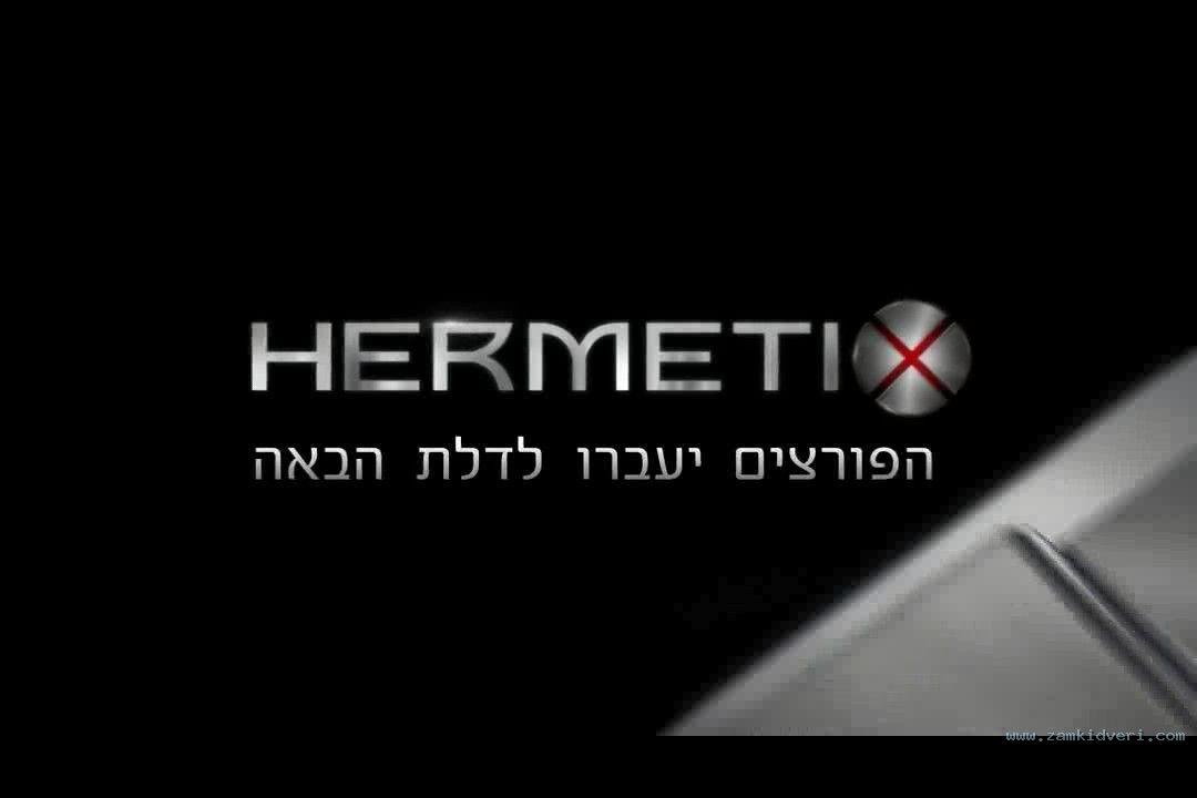 HERMETIX mpeg2 0001