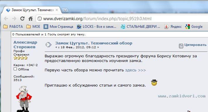 Нажмите на изображение для увеличения Название: dverizamki.jpg Просмотров: 59 Размер:74.3 Кб ID:25117
