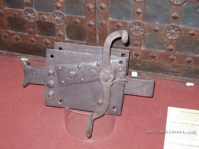 old lock 2 09