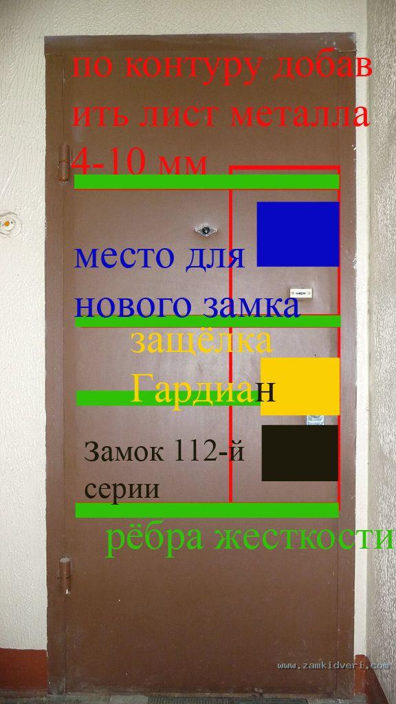 Нажмите на изображение для увеличения Название: от оленина 2psd.jpg Просмотров: 0 Размер:421.9 Кб ID:26024