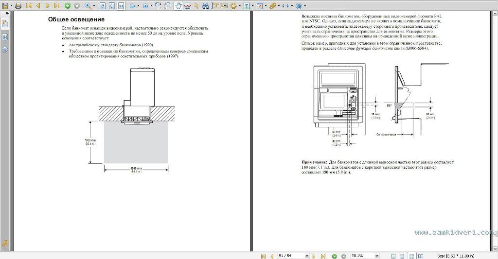 Нажмите на изображение для увеличения Название: FireShot capture #162 - 'selfserv25-prepare_pdf (объект &#17.jpg Просмотров: 0 Размер:101.0 Кб ID:26274