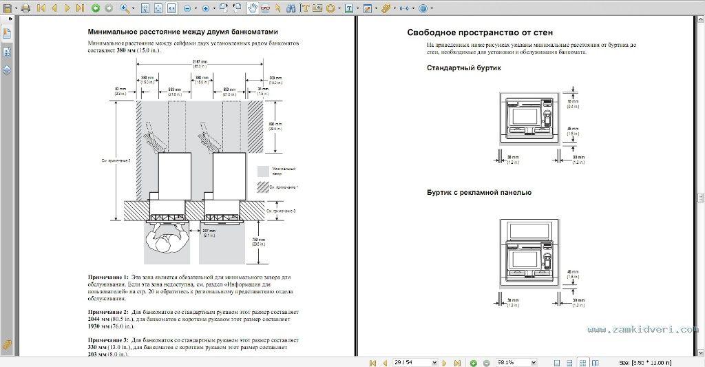 Нажмите на изображение для увеличения Название: FireShot capture #161 - 'selfserv25-prepare_pdf (объект &#17.jpg Просмотров: 0 Размер:123.5 Кб ID:26275