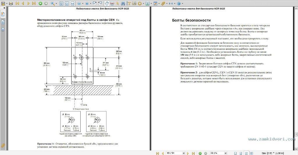 Нажмите на изображение для увеличения Название: FireShot capture #163 - 'selfserv25-prepare_pdf (объект &#17.jpg Просмотров: 0 Размер:137.8 Кб ID:26276