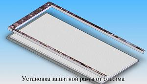 Нажмите на изображение для увеличения Название: защита от отжим&#1.jpg Просмотров: 0 Размер:67.8 Кб ID:26304