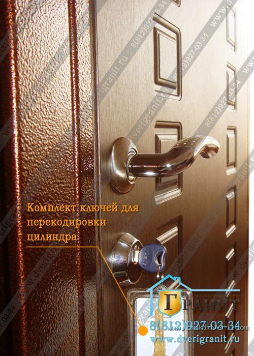 Гранит М2 ЛЮКС(3)