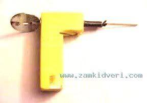 plugspinner1