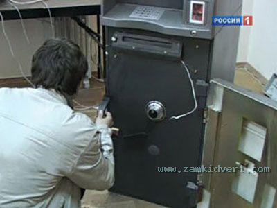 grabiteli bankomatov popalis pri snjatii skimmera s informaciej o 30 millionah rublej