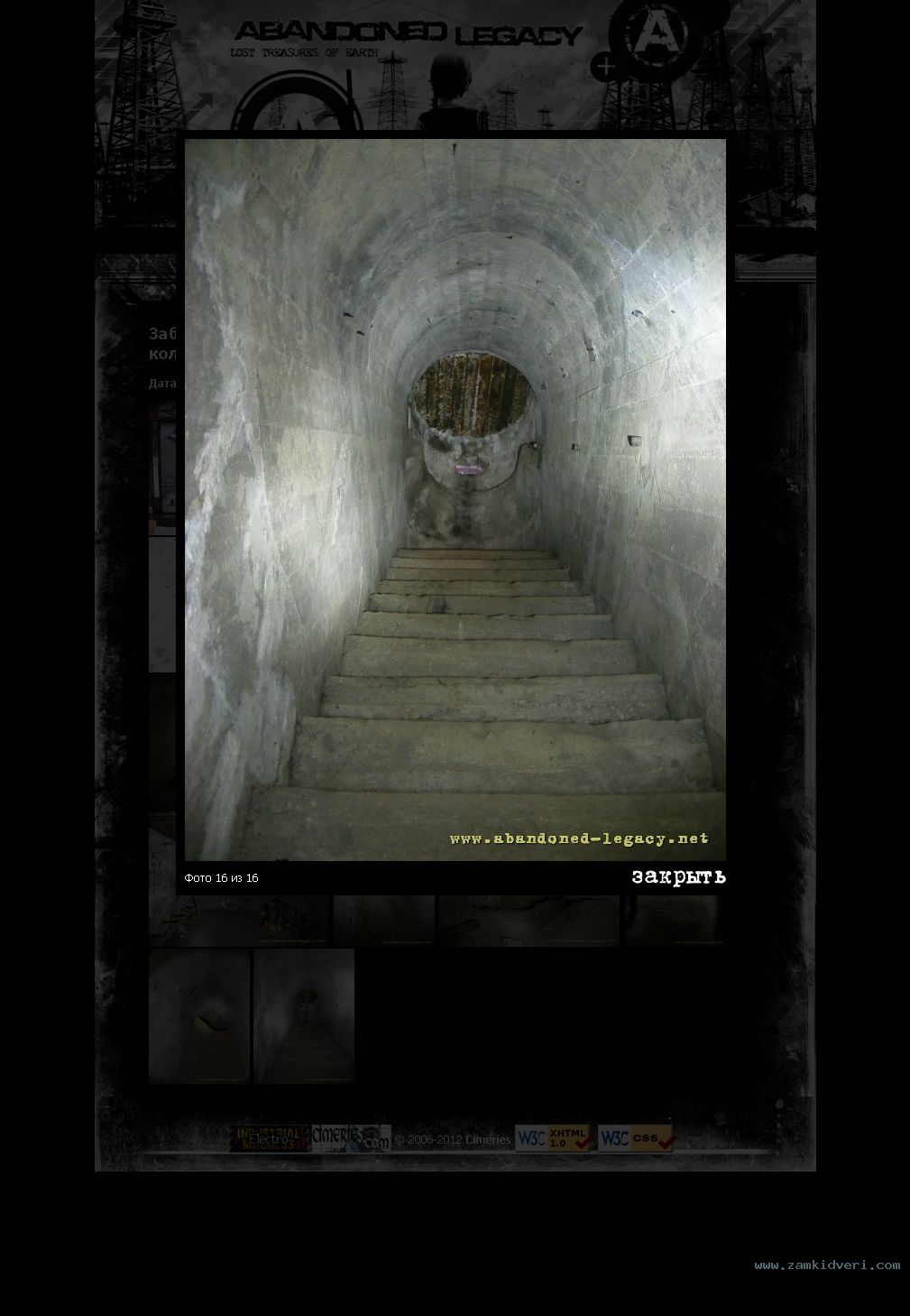 FireShot Screen Capture #080   'Abandoned Legacy  ������&#10