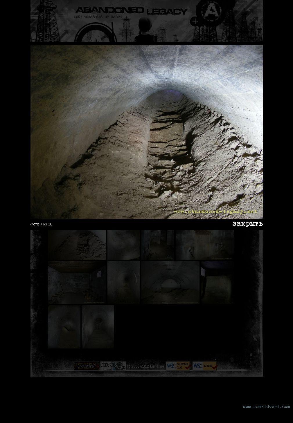FireShot Screen Capture #072   'Abandoned Legacy  Заброш&#10
