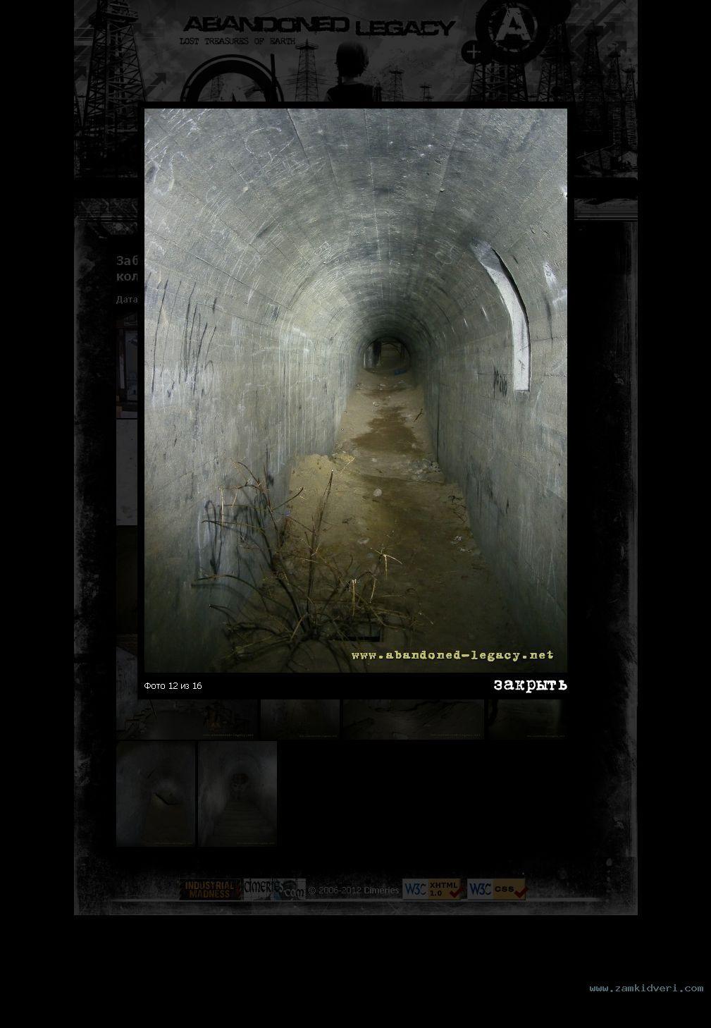 FireShot Screen Capture #076   'Abandoned Legacy  ������&#10