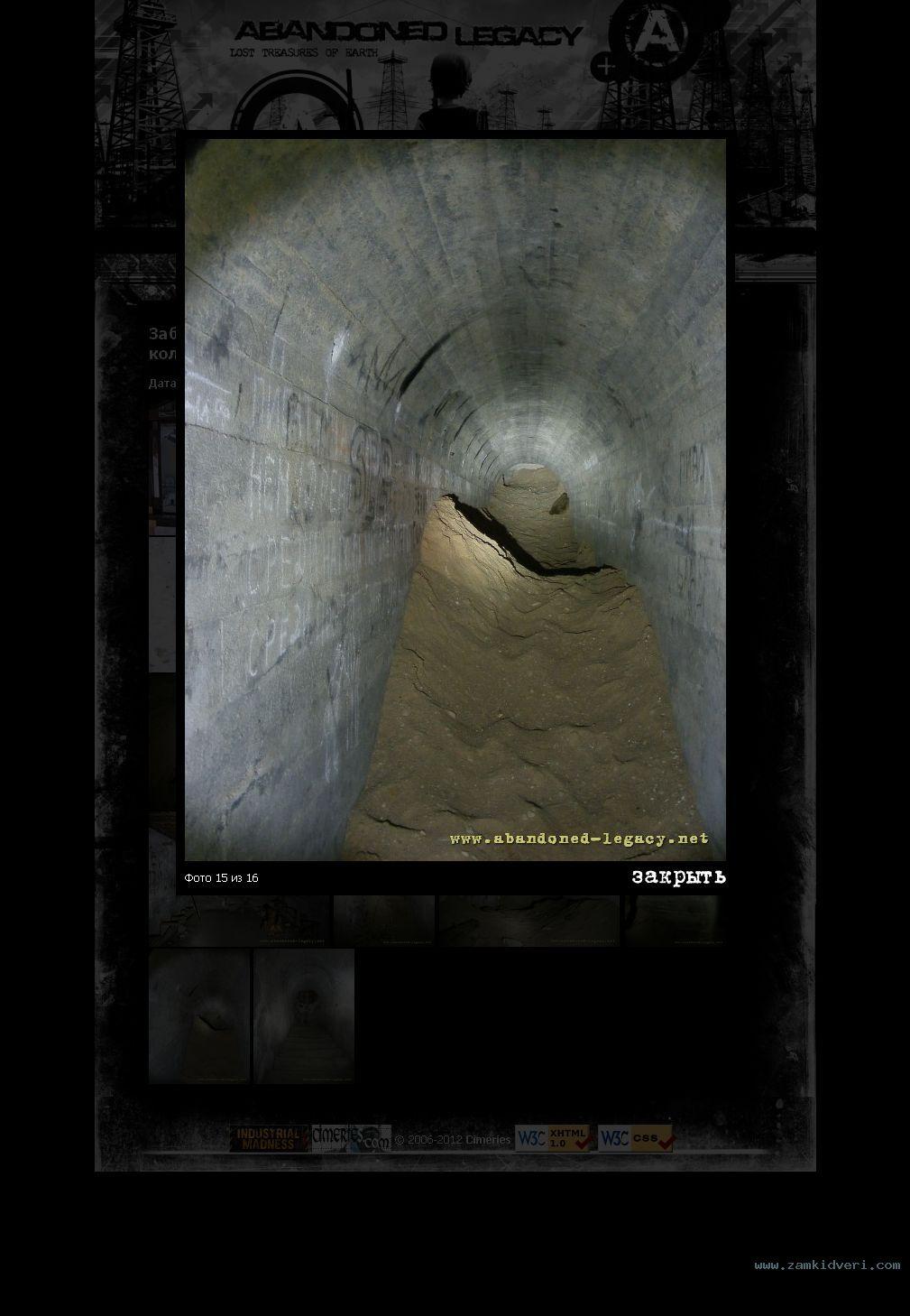 FireShot Screen Capture #079   'Abandoned Legacy  ������&#10