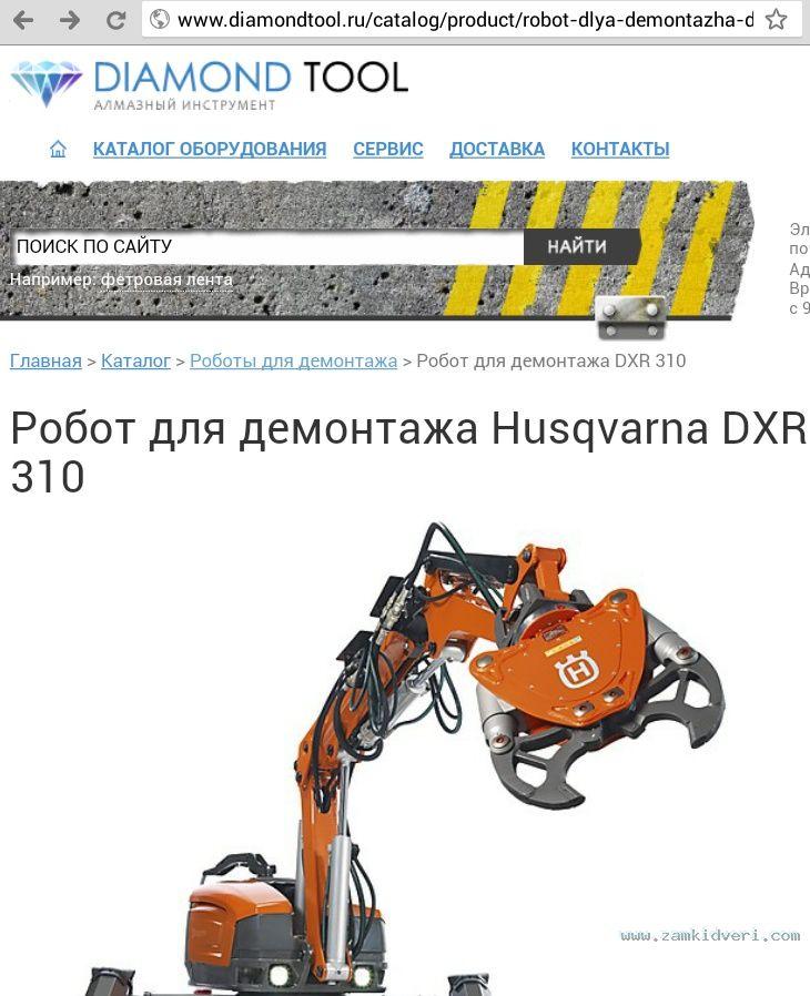 IMG 20131218 004802
