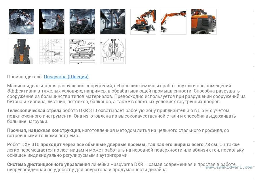 IMG 20131218 003821