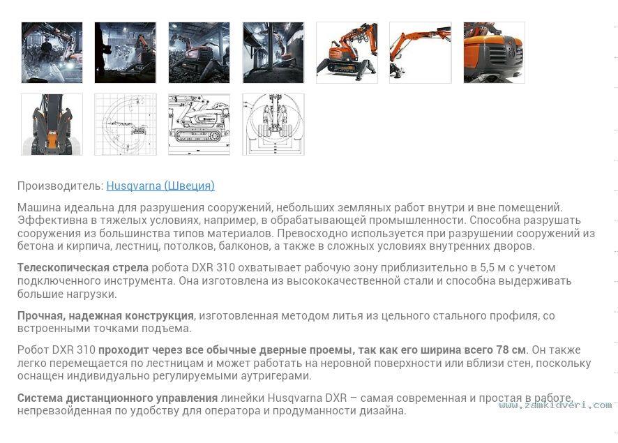 users/29217-albums663-32174.JPG