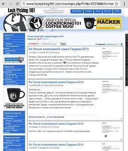Нажмите на изображение для увеличения Название: IMG_20131230_004936.JPG Просмотров: 0 Размер:271.0 Кб ID:32247