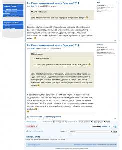 Нажмите на изображение для увеличения Название: IMG_20131230_005025.JPG Просмотров: 0 Размер:178.1 Кб ID:32248