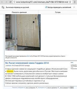 Нажмите на изображение для увеличения Название: IMG_20131230_004914.JPG Просмотров: 0 Размер:180.8 Кб ID:32250