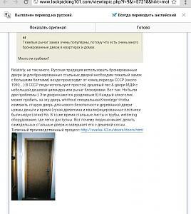 Нажмите на изображение для увеличения Название: IMG_20131230_004817.JPG Просмотров: 0 Размер:170.1 Кб ID:32251