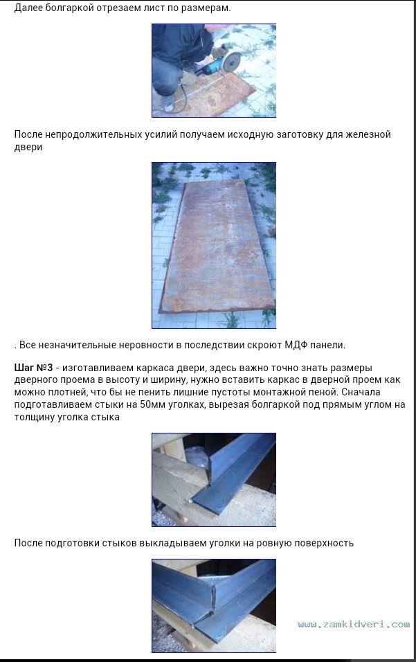 Нажмите на изображение для увеличения Название: IMG_20131231_030528.JPG Просмотров: 0 Размер:126.4 Кб ID:32255