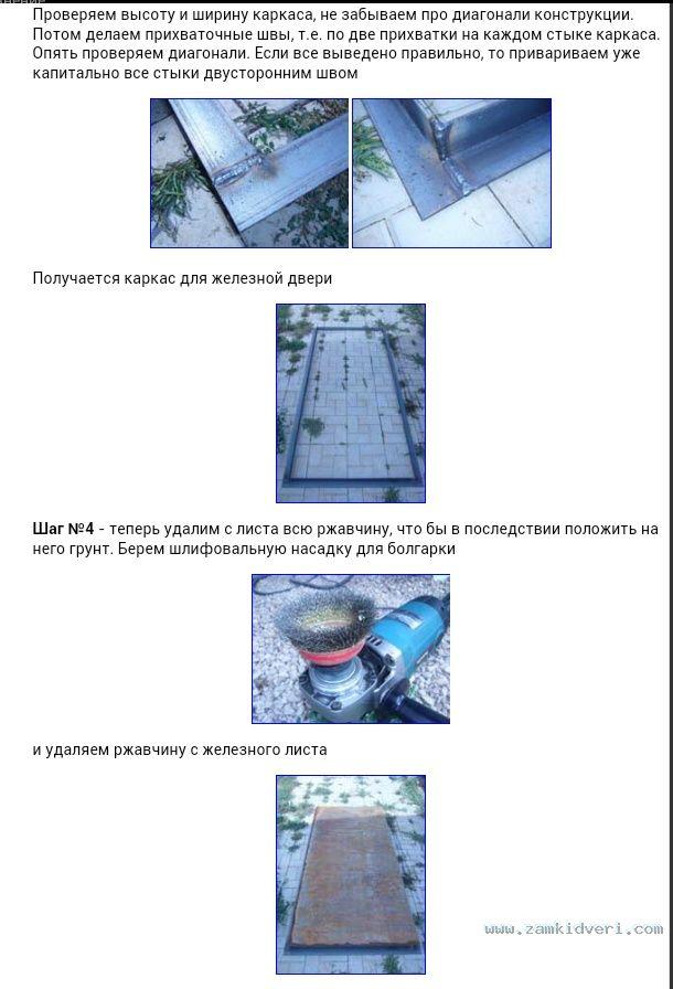 Нажмите на изображение для увеличения Название: IMG_20131231_030556.JPG Просмотров: 0 Размер:130.0 Кб ID:32256