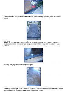 Нажмите на изображение для увеличения Название: IMG_20131231_030624.JPG Просмотров: 0 Размер:97.8 Кб ID:32257