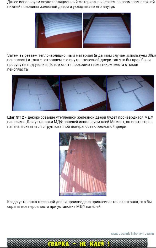 Нажмите на изображение для увеличения Название: IMG_20131231_030809.JPG Просмотров: 0 Размер:158.8 Кб ID:32262