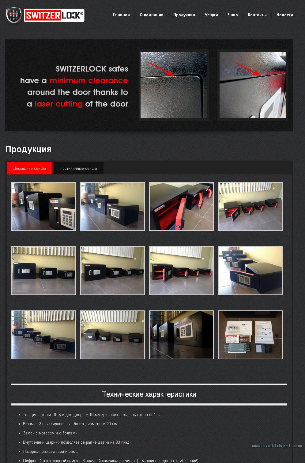 Нажмите на изображение для увеличения Название: Скриншот 2014-01-20 20.11.14.png Просмотров: 0 Размер:1.51 Мб ID:32433