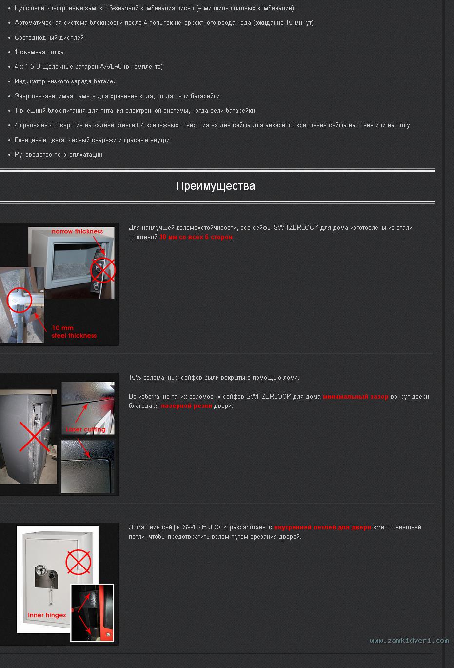 Нажмите на изображение для увеличения Название: Скриншот 2014-01-20 20.11.25.png Просмотров: 0 Размер:582.8 Кб ID:32434