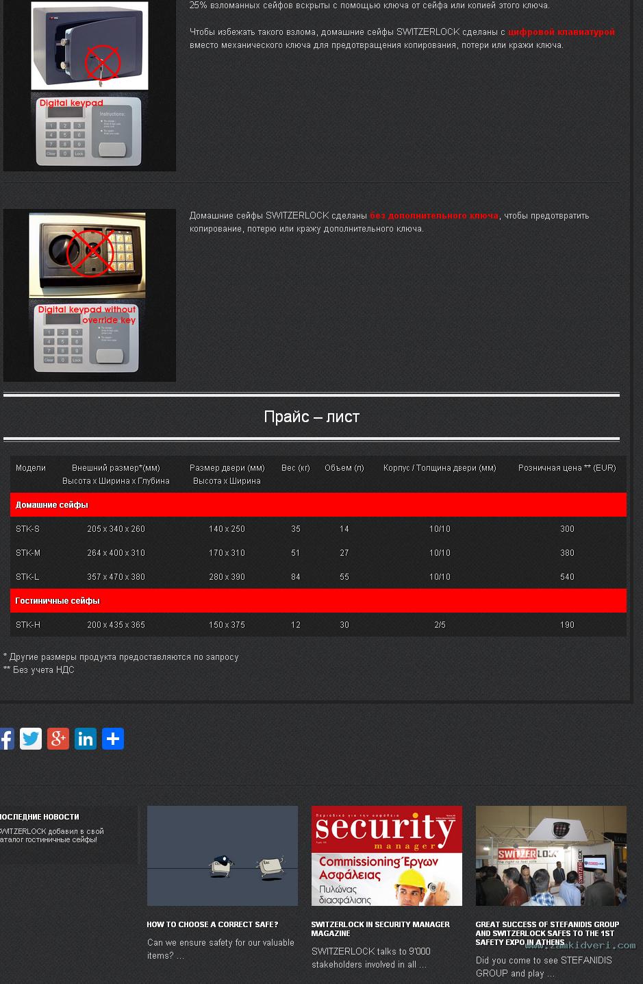 ������� �� ����������� ��� ���������� ��������: Скриншот 2014-01-20 20.12.26.png ����������: 0 ������:667.9 �� ID:32435
