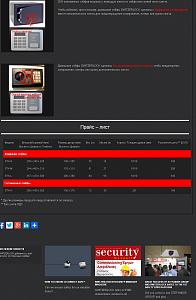 Нажмите на изображение для увеличения Название: Скриншот 2014-01-20 20.12.26.png Просмотров: 0 Размер:667.9 Кб ID:32435