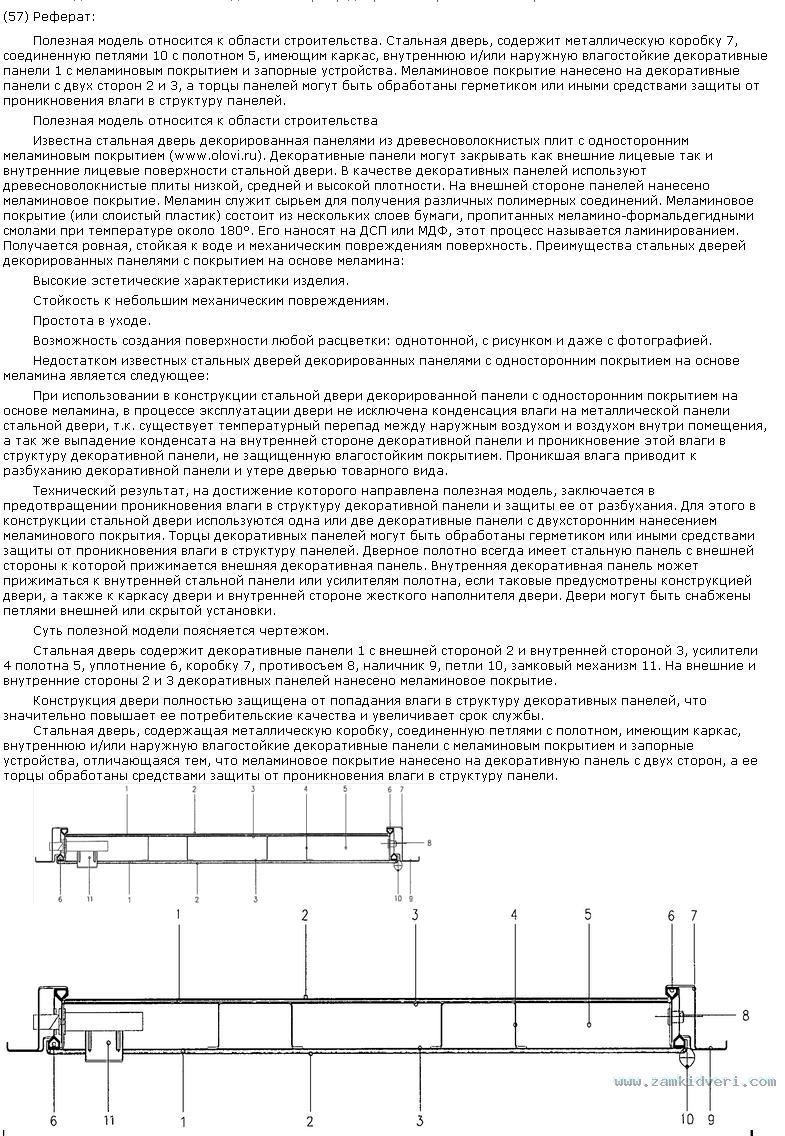 Нажмите на изображение для увеличения Название: Скриншот 2014-01-30 17.33.50.png Просмотров: 0 Размер:97.0 Кб ID:32499