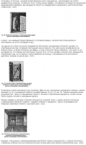 Нажмите на изображение для увеличения Название: Скриншот 2014-02-03 22.29.02.png Просмотров: 0 Размер:237.0 Кб ID:32606