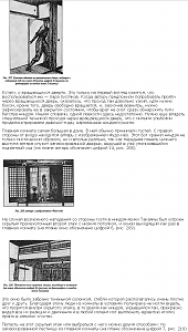 Нажмите на изображение для увеличения Название: Скриншот 2014-02-03 22.28.07.png Просмотров: 0 Размер:316.1 Кб ID:32609