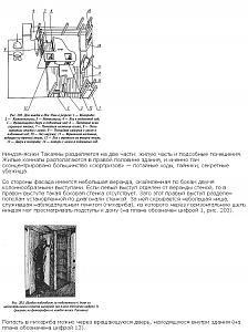 Нажмите на изображение для увеличения Название: Скриншот 2014-02-03 22.27.09.png Просмотров: 0 Размер:194.0 Кб ID:32610