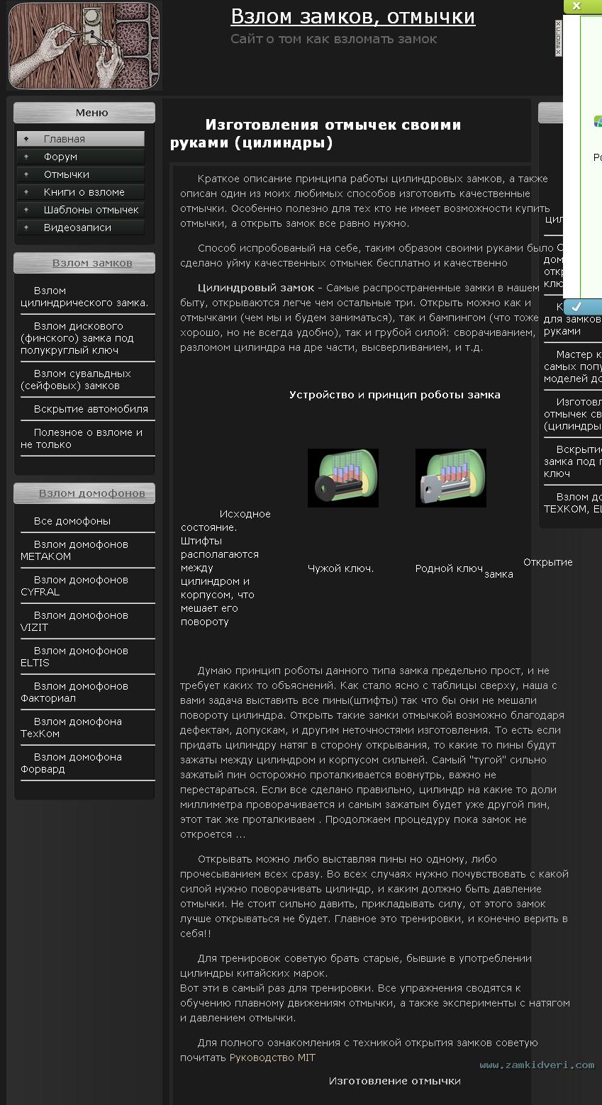 ������� �� ����������� ��� ���������� ��������: Скриншот 2014-02-22 21.43.21.png ����������: 0 ������:212.5 �� ID:32731