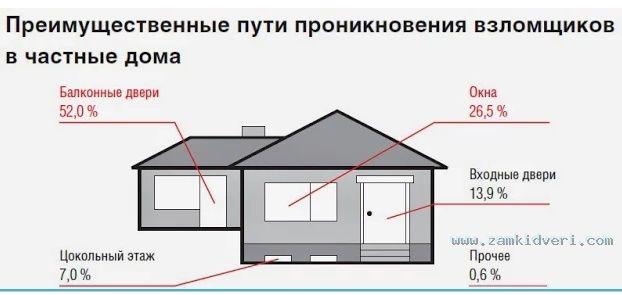 IMG 20140415 234641