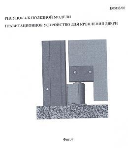 Нажмите на изображение для увеличения Название: IMG_20140530_215932.JPG Просмотров: 0 Размер:79.5 Кб ID:33216