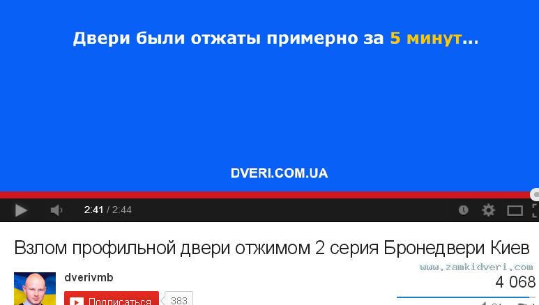 2014 07 11 17 27 22 Скриншот эк&#108