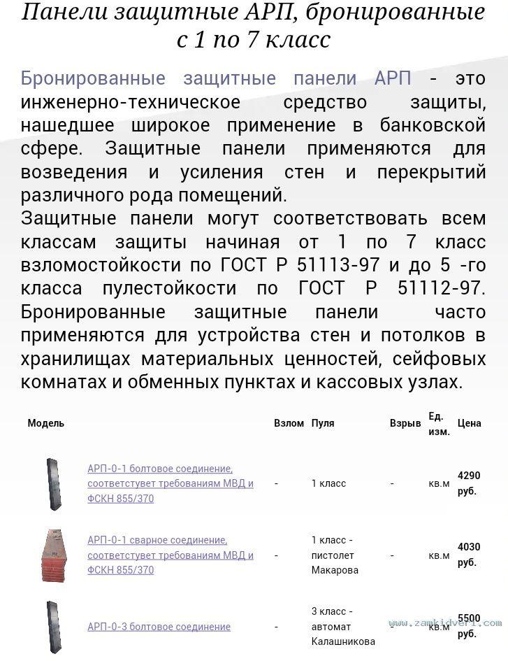 IMG 20140810 083836