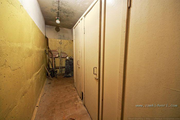 bunker 29