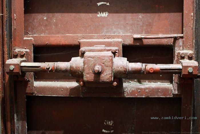 bunker 44