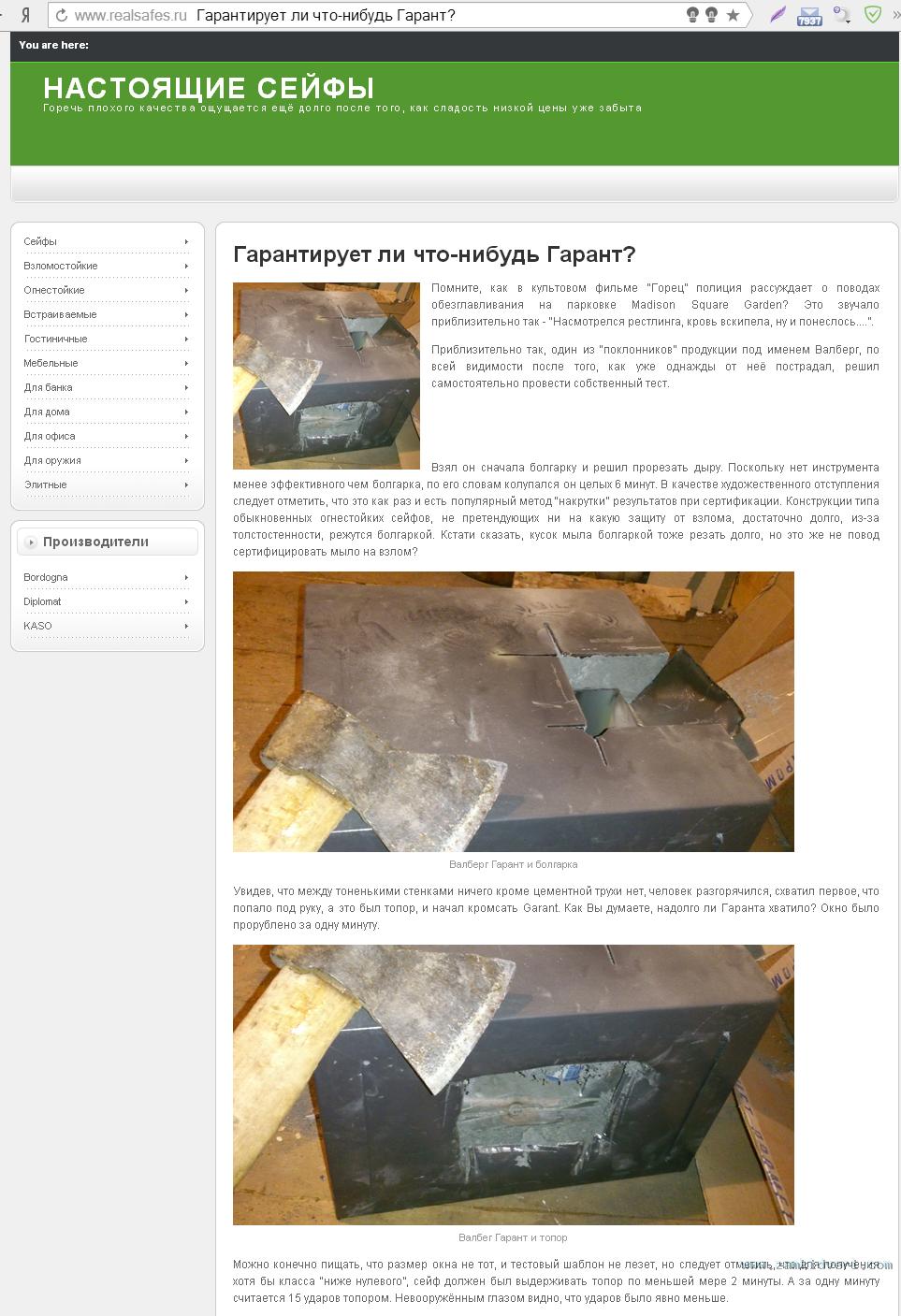 Нажмите на изображение для увеличения Название: Screenshot_1.png Просмотров: 0 Размер:1.11 Мб ID:34521