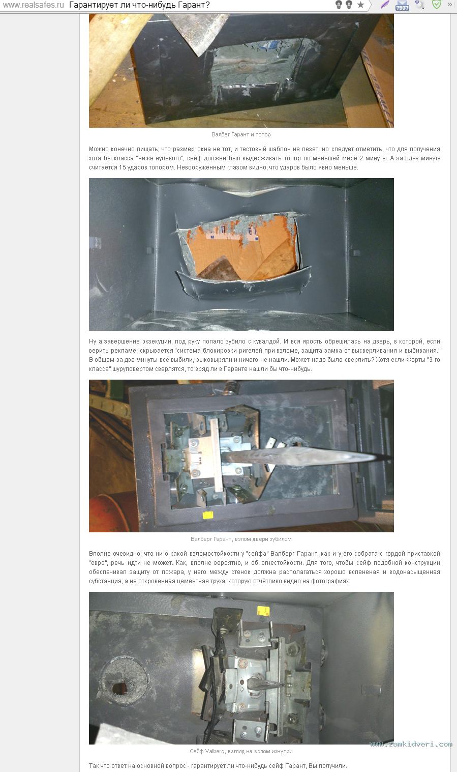 Нажмите на изображение для увеличения Название: Screenshot_2.png Просмотров: 0 Размер:1.68 Мб ID:34522