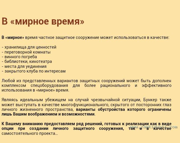 IMG 20141202 110311