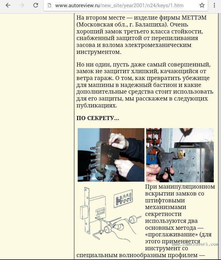 IMG 20141204 100029