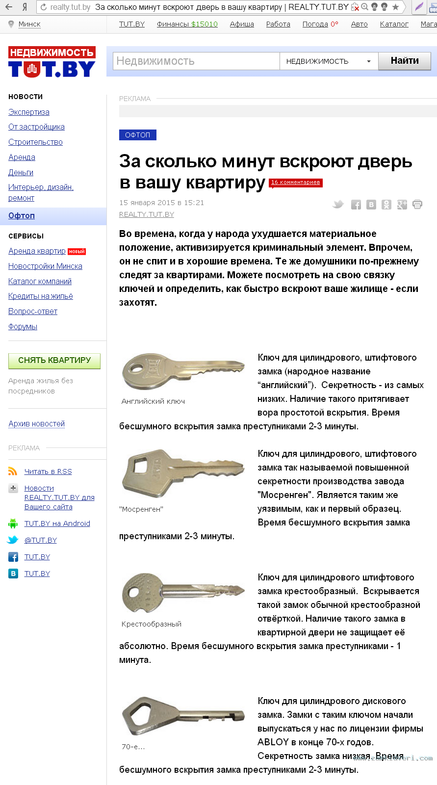 Нажмите на изображение для увеличения Название: Screenshot_5.png Просмотров: 0 Размер:284.3 Кб ID:35010